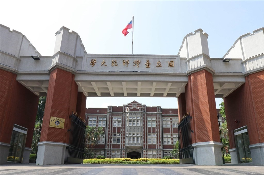 The Taipei City Government is working on COVID prevention rules for universities.