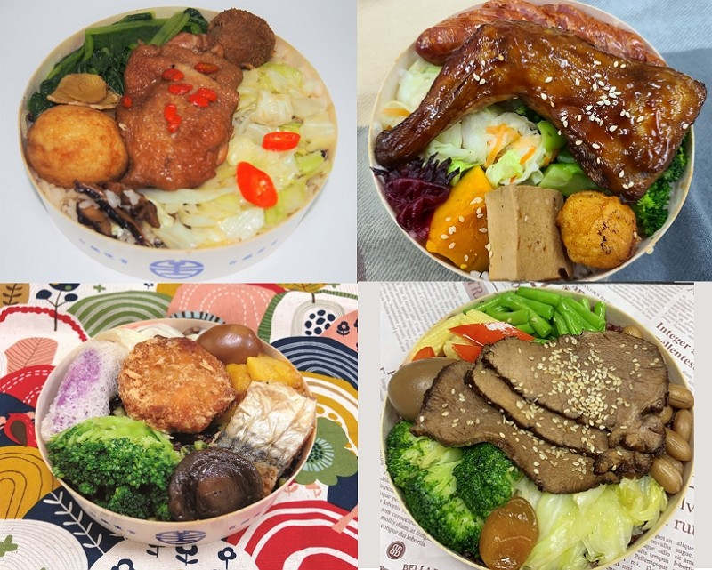 New TRA bento meals. (TRA website photos)