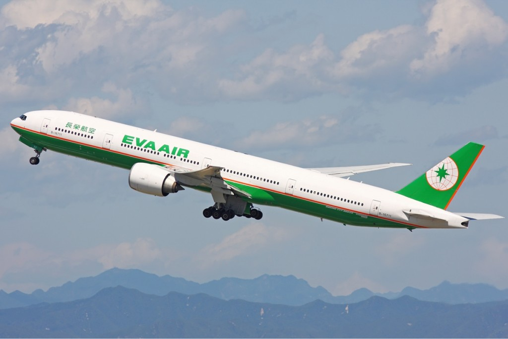 EVA Air has suspended flights to Chicago and sacked one pilot after a COVID cluster.
