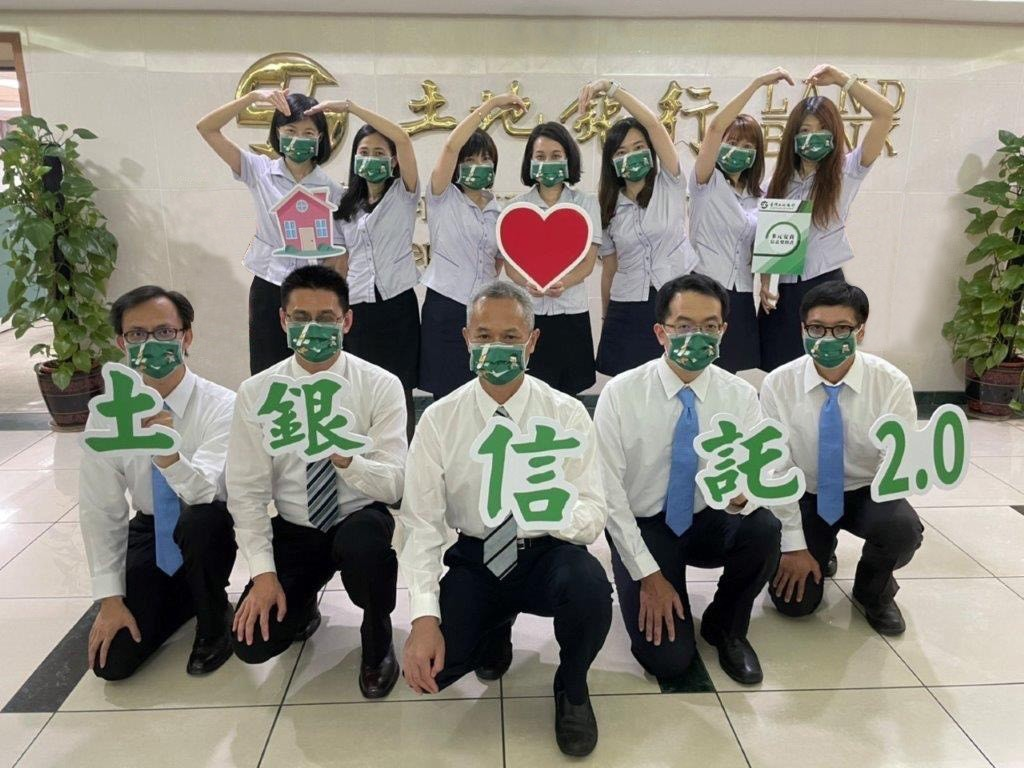 照片由臺灣土銀提供