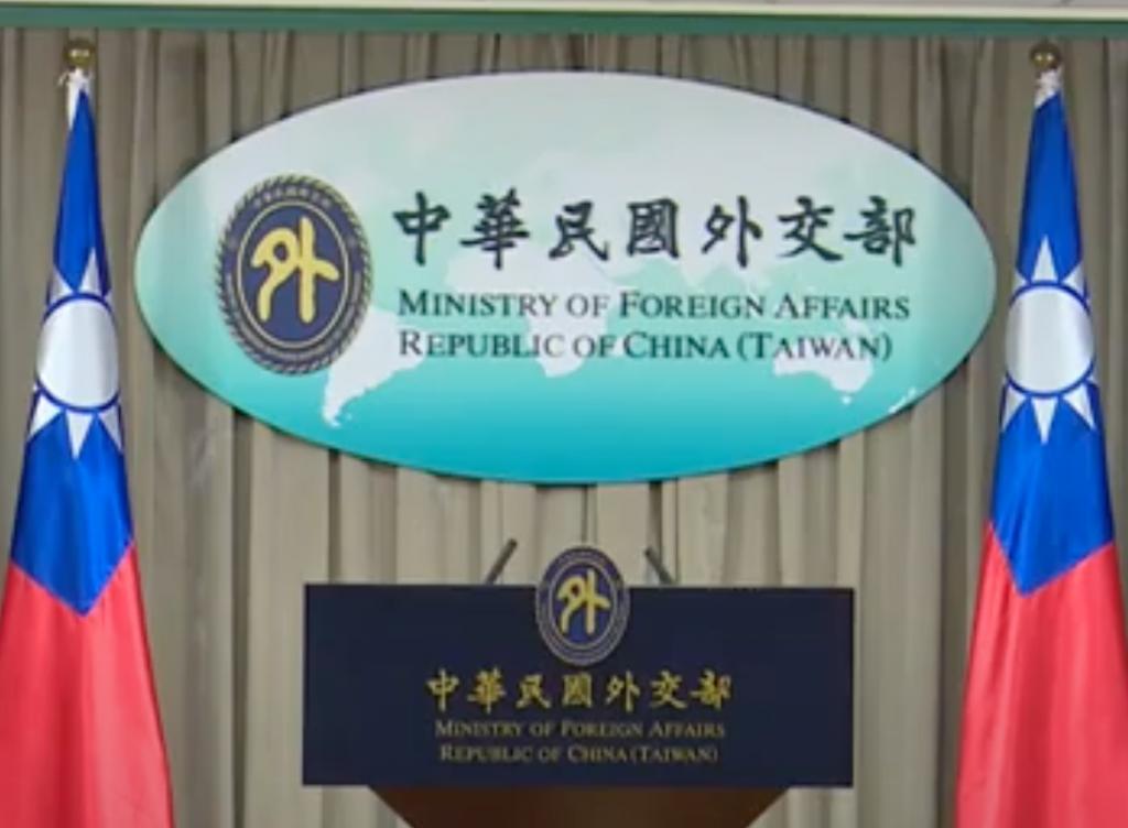 台灣外交部(圖/翻攝自外交部YouTube)