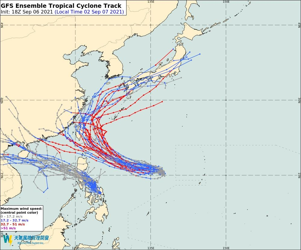 Tropical Storm Chanthu likely to come closest to Taiwan over weekend