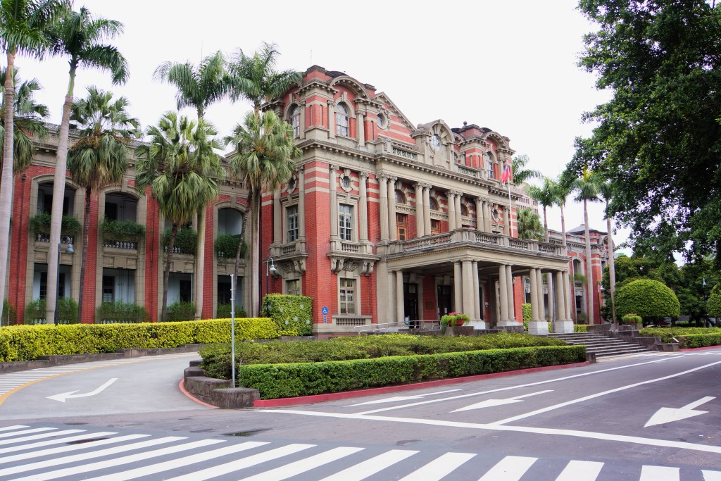 Old wing of National Taiwan University Hospital.