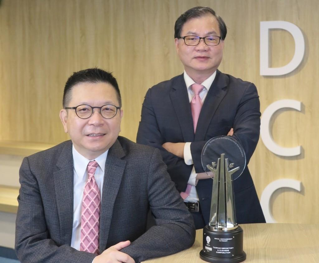 長期推廣退休理財教育 集保結算所獲亞洲企業商會「2021亞洲企業社會責任獎」