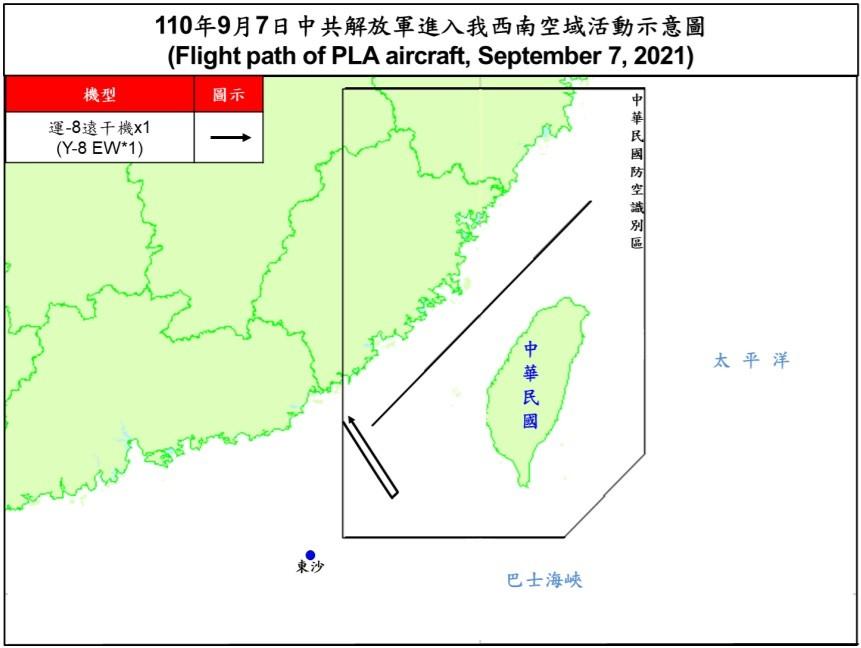 Chinese electronic warfare plane enters Taiwan's ADIZ