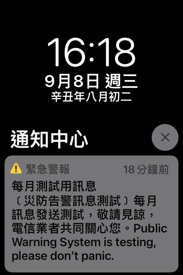 圖/台灣英文新聞