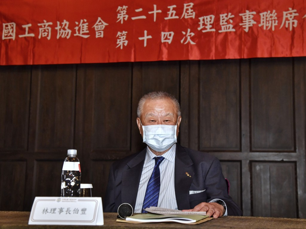 Business leader Lin Po-feng opposes a rise in the minimum wage.