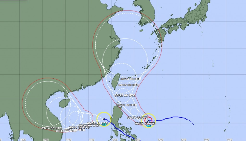 Super Typhoon Chanthu to come closest to Taiwan on weekend, landfall possible
