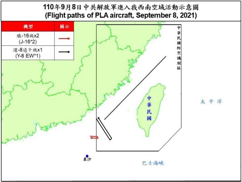 4 Chinese military planes enter Taiwan's ADIZ