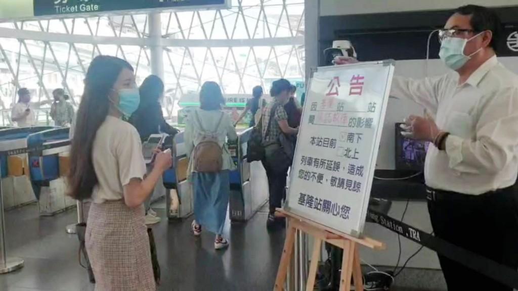 台鐵基隆段號誌故障 網友抱怨: 「基隆火車站幾乎癱瘓」