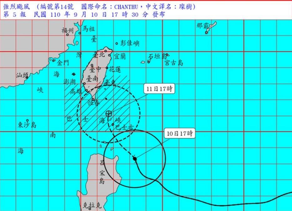 中央氣象局10日發布強颱璨樹陸上警報。(圖/中央氣象局網頁cwb.gov.tw)