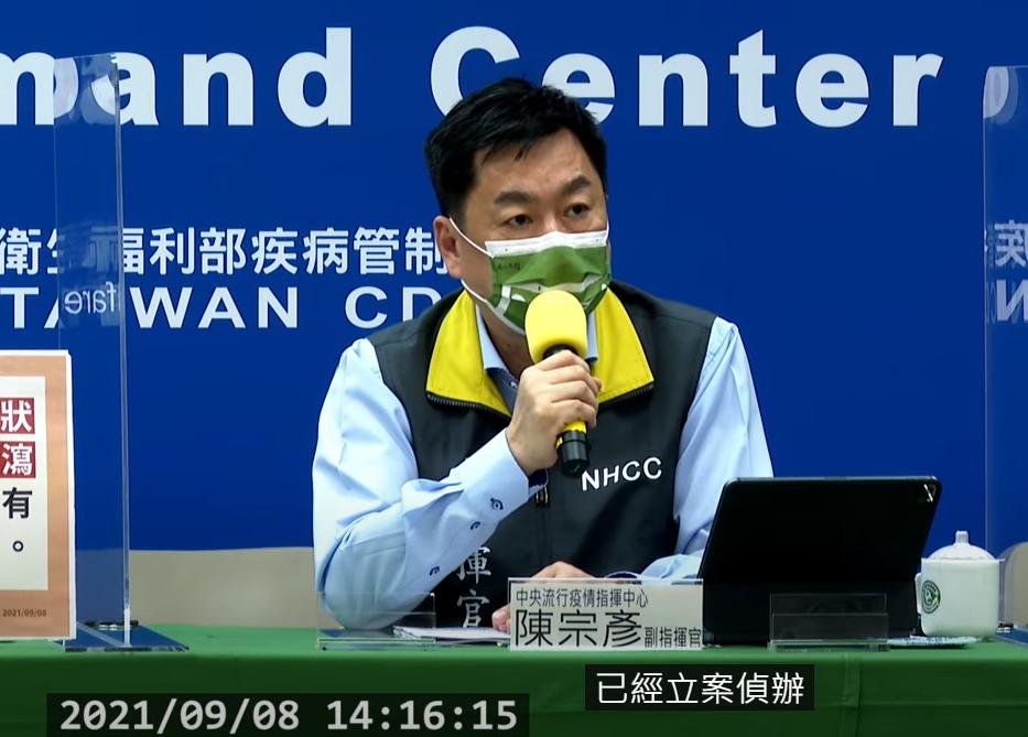 CECCdeputy head Chen Tsung-yen said authorities quickly investigatedsource of false news. (CECC screenshot)
