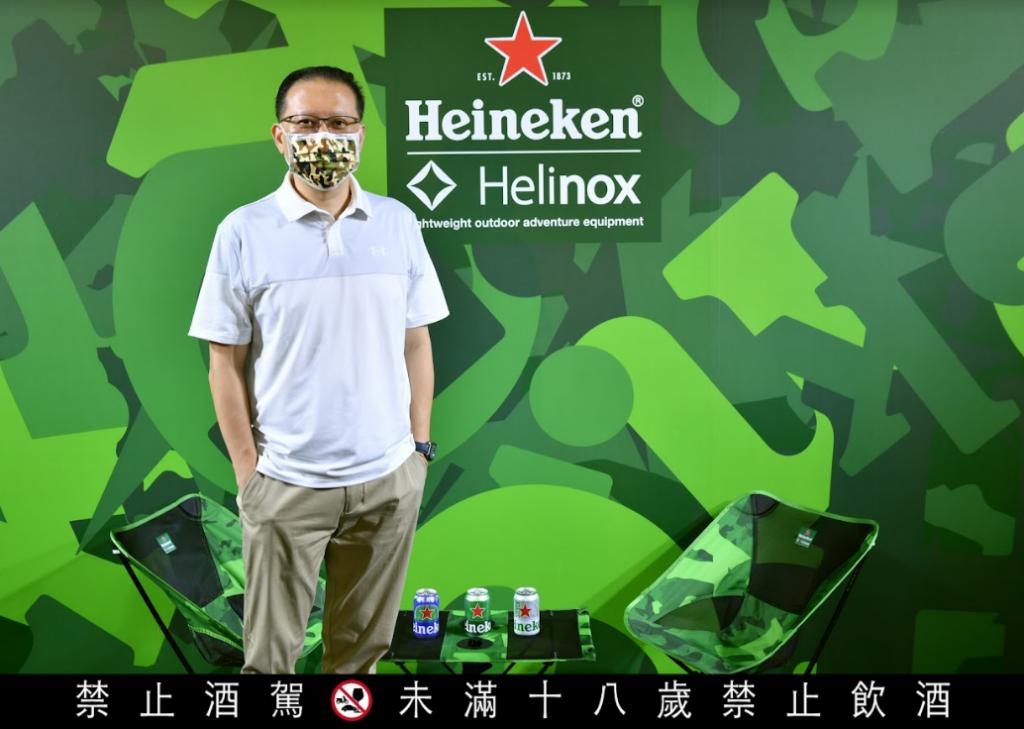 台灣海尼根首度獨家聯名Helinox 三大輕露營風格提案快閃華山