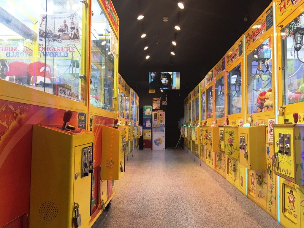 Claw game arcade in Taipei City.