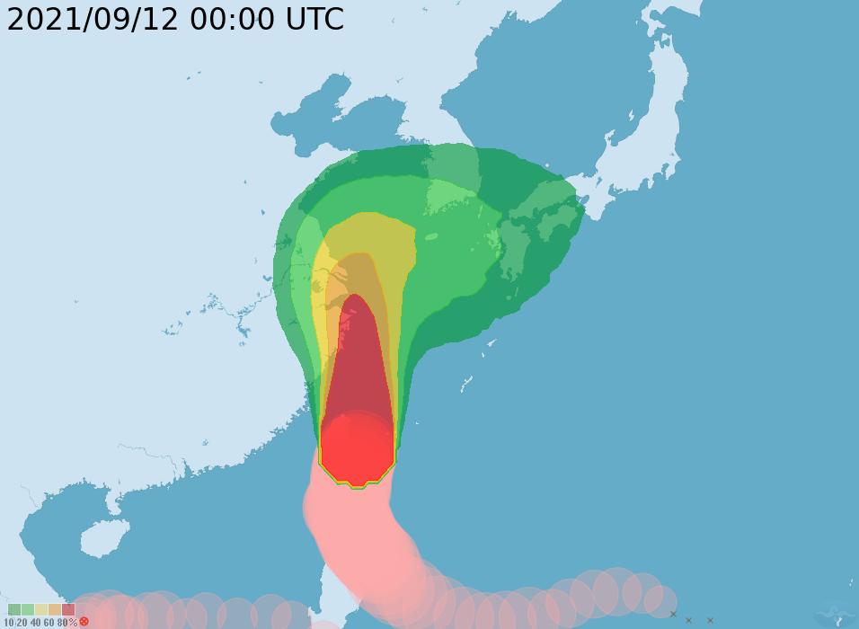 Taiwan to experience rain, winds from Typhoon Chanthu