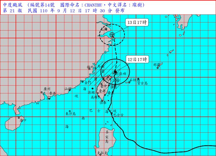 """中颱「<a href=""""https://www.taiwannews.com.tw/ch/news/4285328"""" target=""""_blank"""">璨樹</a>」颱風暴風半徑略為縮小,中心目前在台北東北方海面,向北轉北北西移動 。(氣象局提供)"""