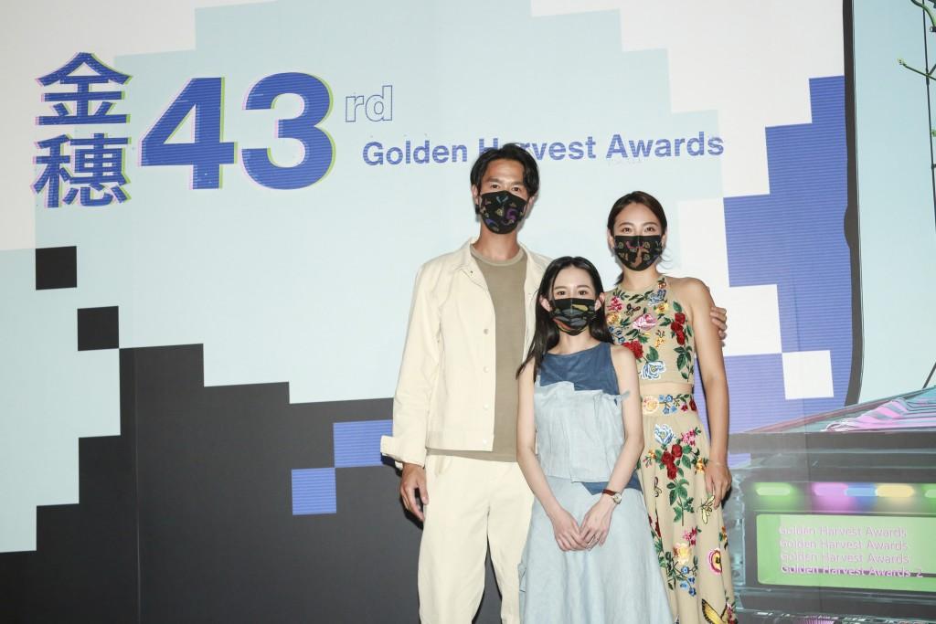 2021金穗影展已正式於實體及線上起跑(圖/金穗影展)