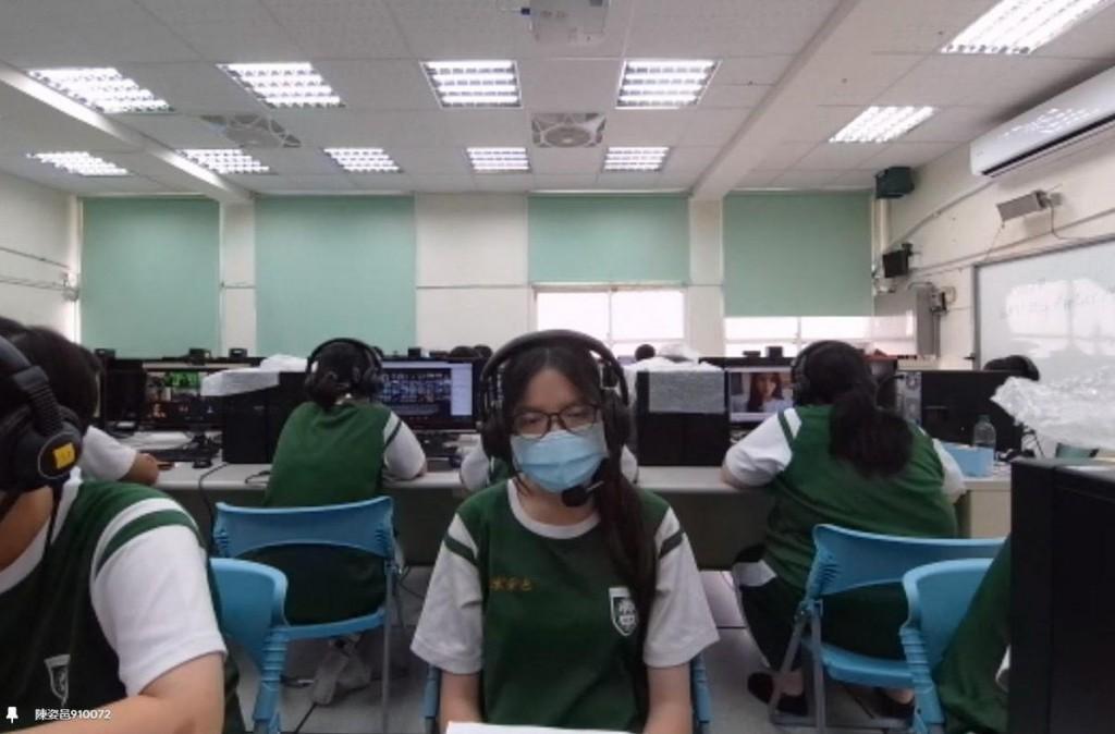 Jhuci High School students engaging in discussion during NextGen event. (Taiwan NextGen Foundation screenshot)
