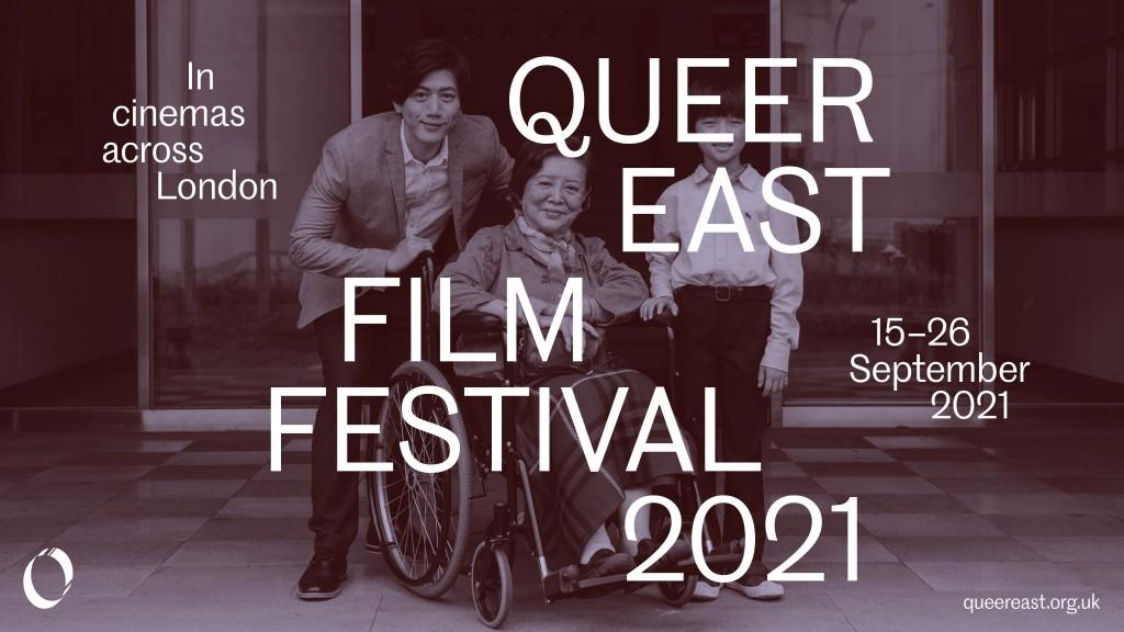 (Queer East Film Festival photo)