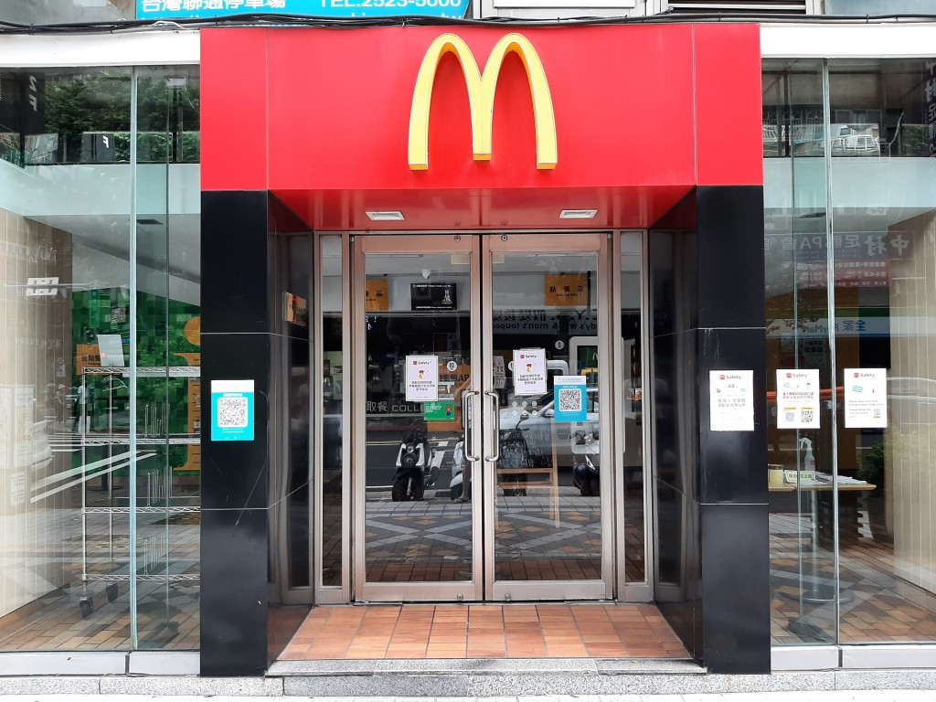 Entrance to McDonald's on Linsen North Road.