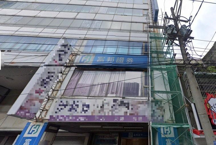 New Taipei kindergarten Delta COVID cluster spreads to Taoyuan couple