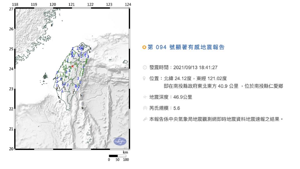 中央氣象局地震觀測網即時地震資料地震速報之結果。(圖/中央氣象局)