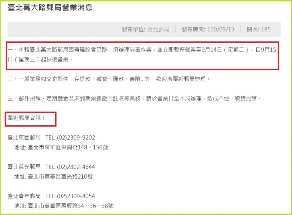 【最新】台灣麥當勞北市林森三店員工確診•匡列36人PCR檢測皆陰性 北市府: 初判與Delta無關