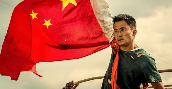Promotional graphic forthe movie Wolf Warrior (Facebook group, Wolf Warriors)