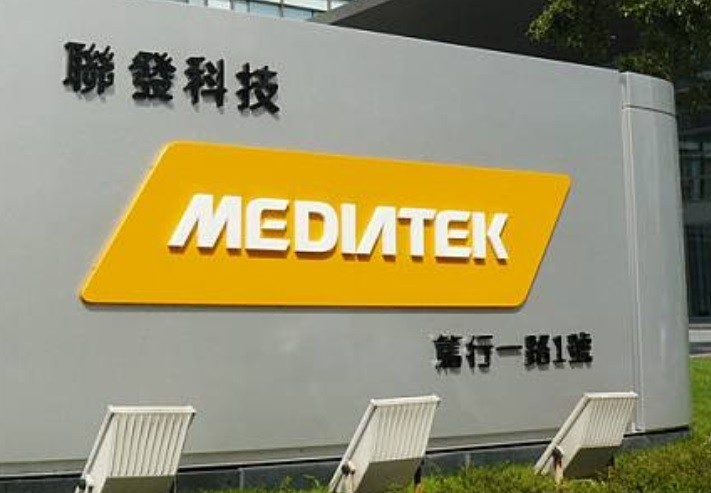 MediaTek ranksas the No. 4 IC designer in the world thanks to its Q2 revenue.