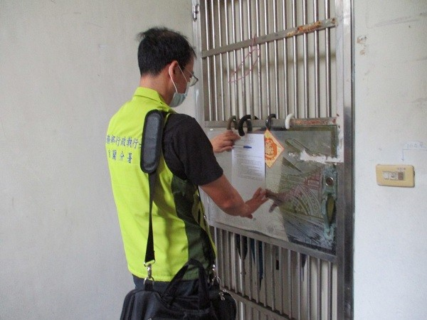 (Administrative Enforcement Agency Yilan Branch photo)