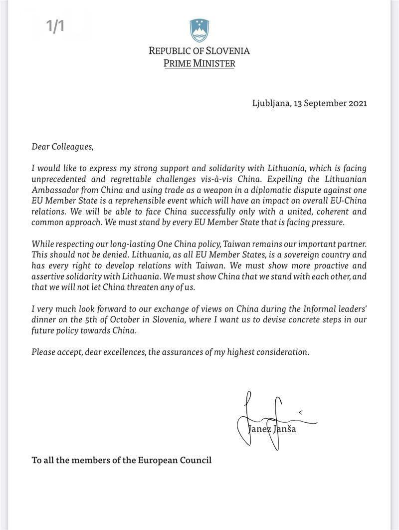 又一歐盟國家護台!斯洛維尼亞總理 呼籲歐盟各國挺立陶宛友台