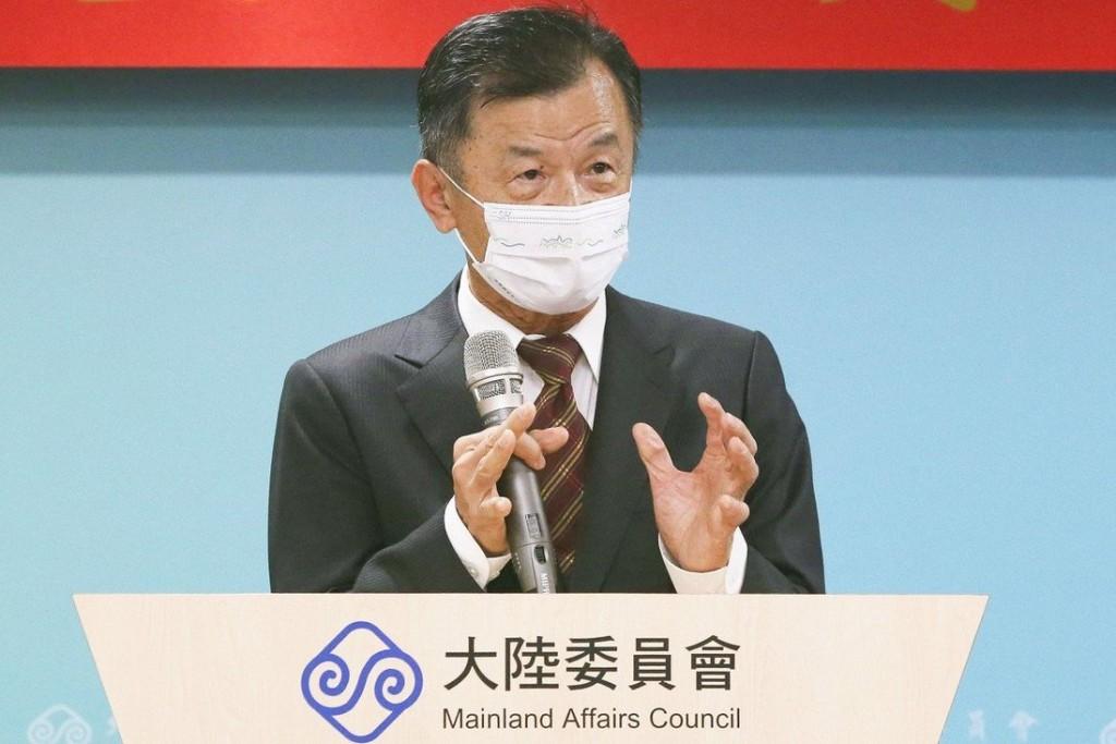 Mainland Affairs Council Minister Chiu Tai-san.