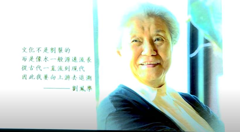 行政院文化獎頒獎!台灣國寶唸唱藝術家楊秀卿 首位舞蹈博士劉鳳學實至名歸