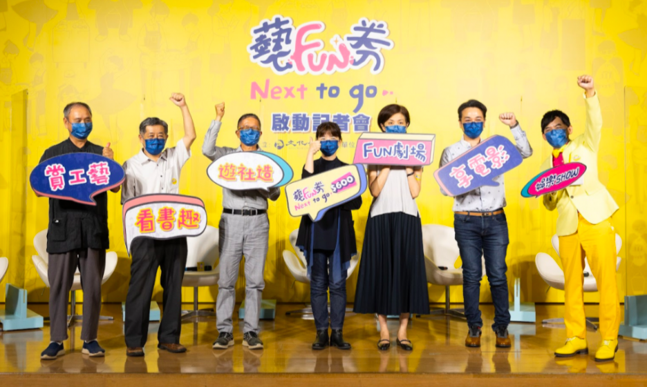 Ministry of Culture will launch Arts Fun vouchers in October. (Ministry of Culture photo)
