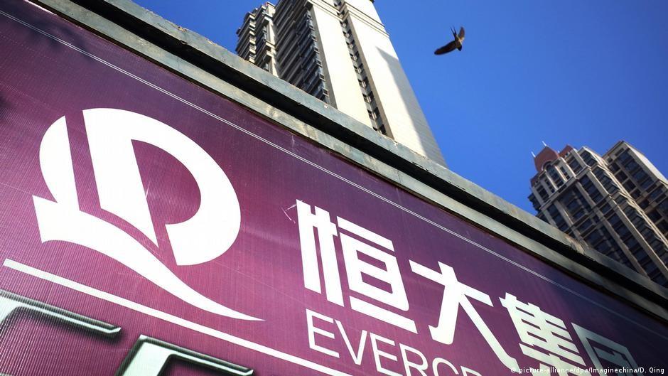 中國地產開發商恆大集團債務危急,引發全球股市重挫。(圖/中央社)