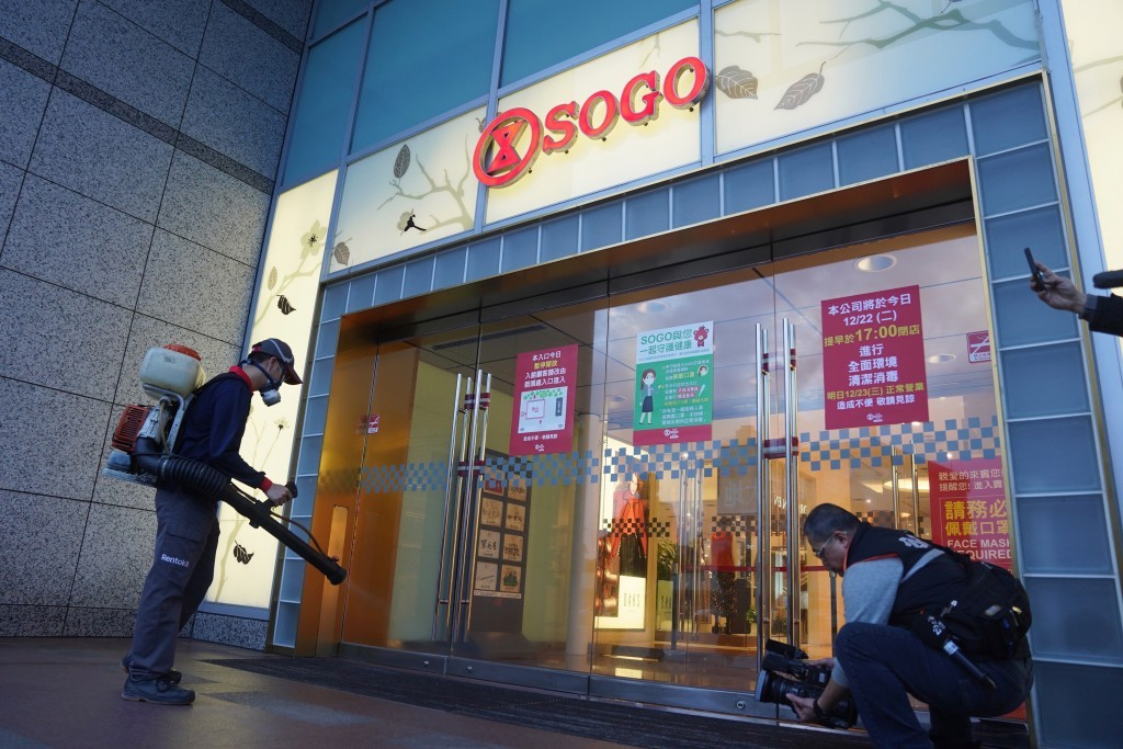 Disinfection at a Sogo department store.
