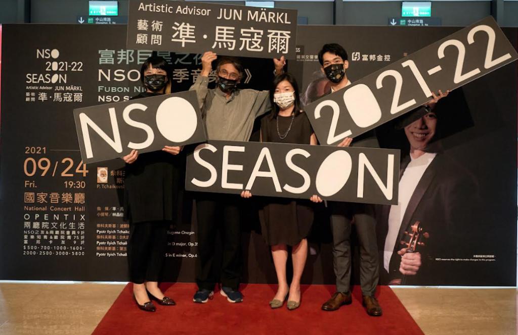 富邦巨星之夜NSO《開季音樂會》帶來三首柴科夫斯基經典曲目(圖/NSO)