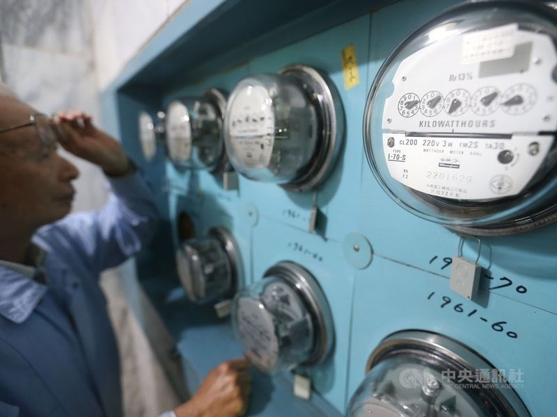 Electricity rates will remain unchanged until at least March 2022.