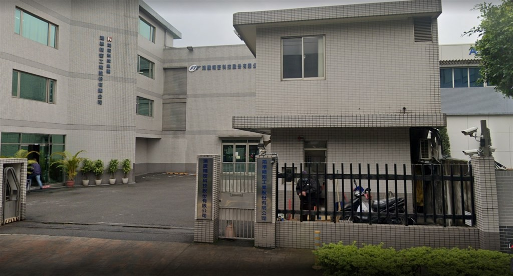 鴻海子公司的工程師使用未經核准的快篩試劑,恐有觸法疑慮。(圖取自Google地圖網頁google.com/maps)