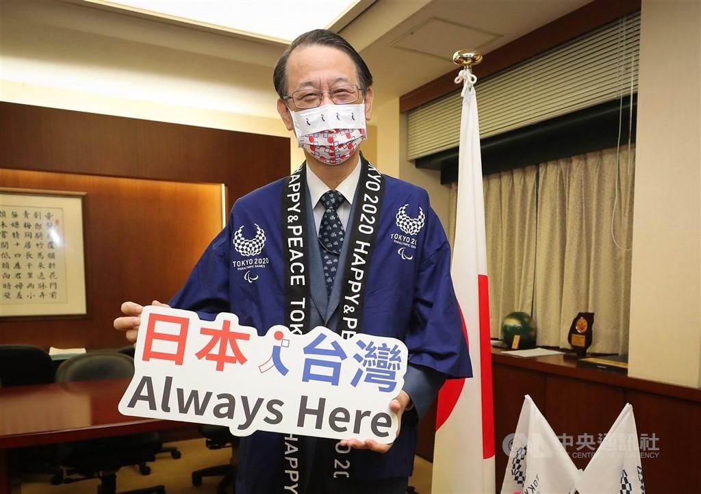 日本駐台代表泉裕泰表示,歡迎台灣申請加入CPTPP。