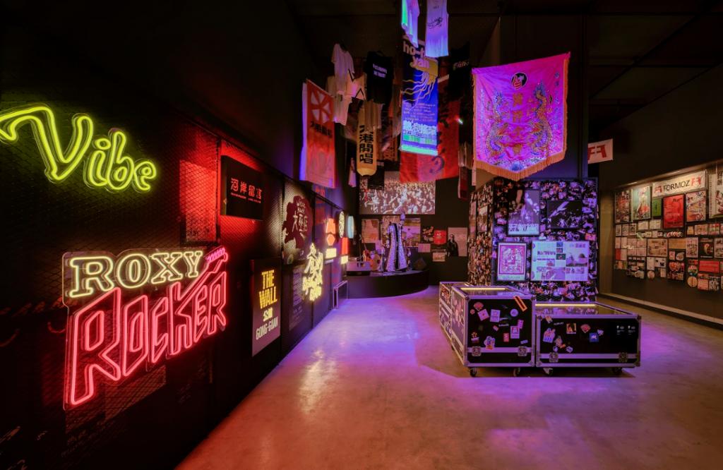 Taipei Music Center exhibitionlooks at history of Taiwan's pop music. (Taipei Music Center photo)