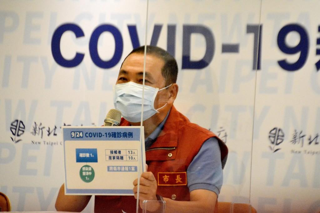 新北市長侯友宜24日表示,鴻海子公司工程師初步研判應為家庭感染舊案。
