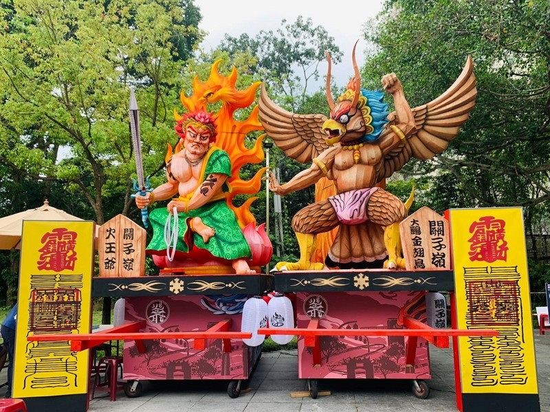 (Facebook, Travel Tainan photo)