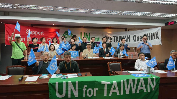The Taiwan United Nations Alliance (TAIUNA) heads to New York every year calling on the U.N. to recognize Taiwan.(TAIUNA photo)