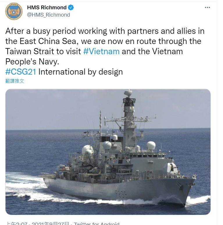 英航母打擊群護衛艦於共機頻擾台之際通過台灣海峽。(截取自官方推特)