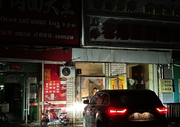 Northern Chinese city cloakedin darkness. (Weibo photo)