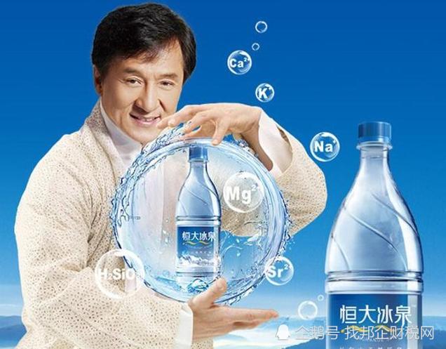 Jackie Chan promoting Evergrande Spring. (Evergrande Spring image)
