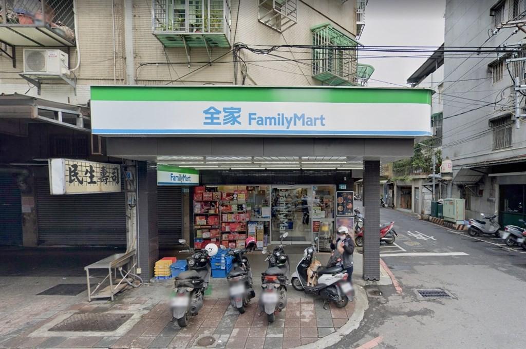 FamilyMart where winner bought 2 drinks and won NT$10 million. (Google Maps image)
