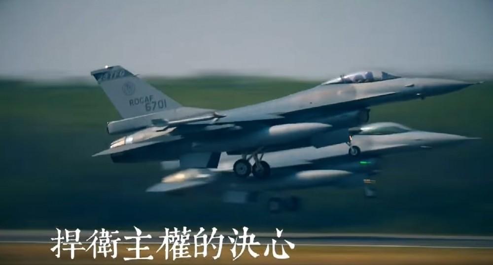 (Facebook, Taiwan Air Force screenshot)