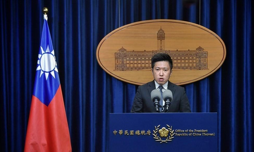 Presidential Office Spokesperson Xavier Chang.